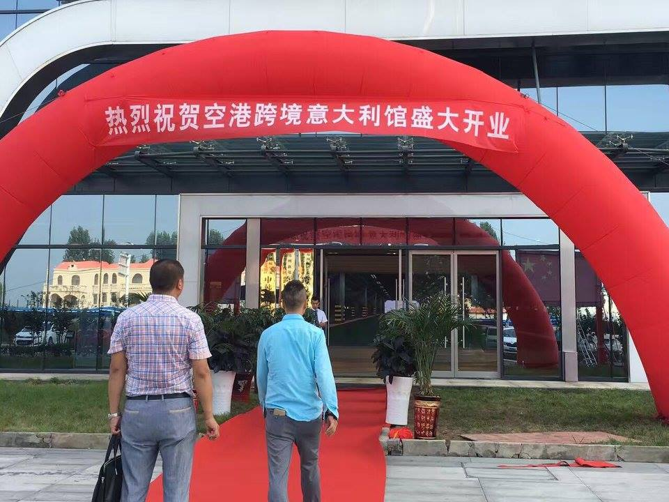 Inaugurazione Parco delle Eccellenze Italiane - Hangzhou