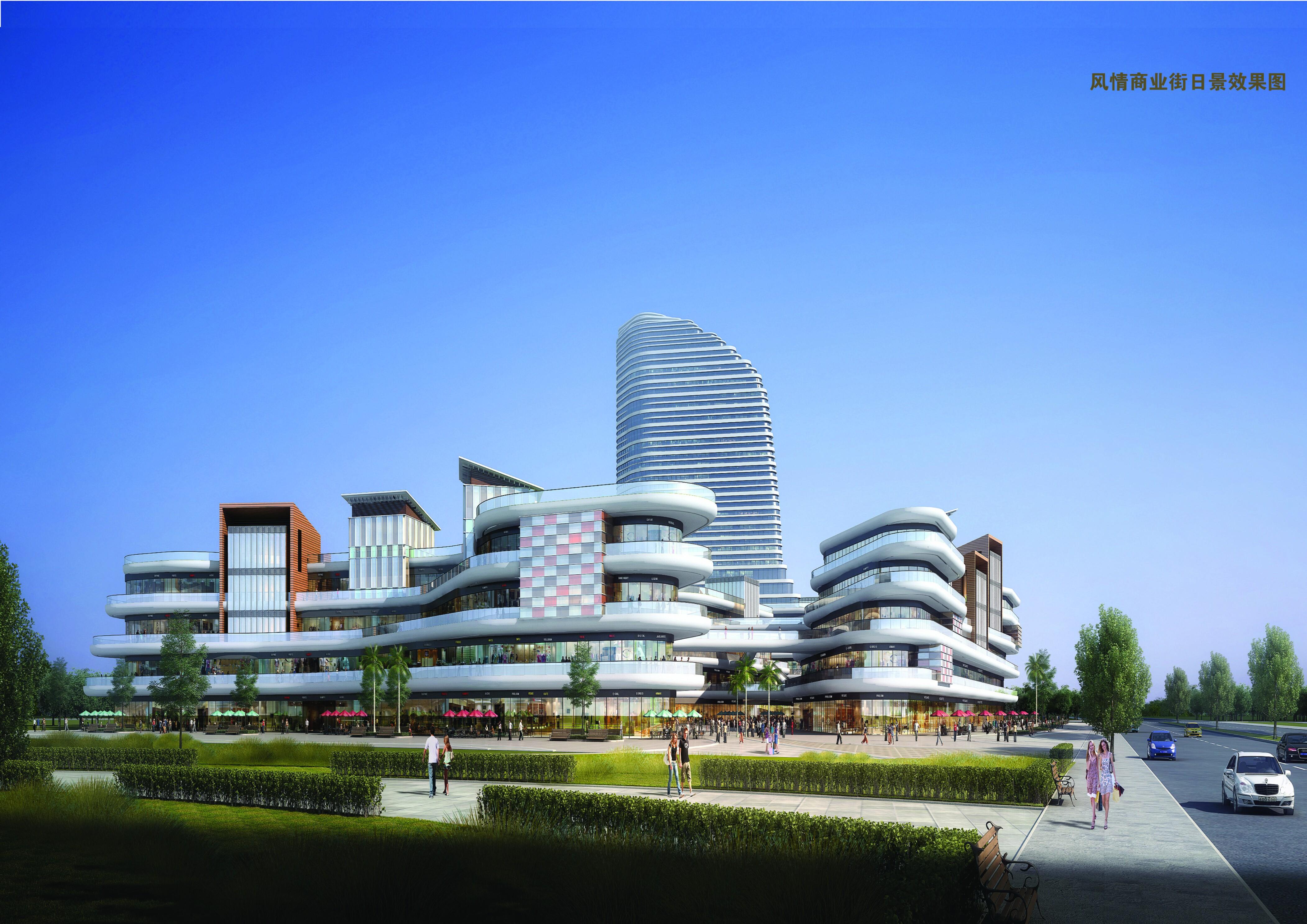 Dazhou - Inaugurazione Primavera 2017
