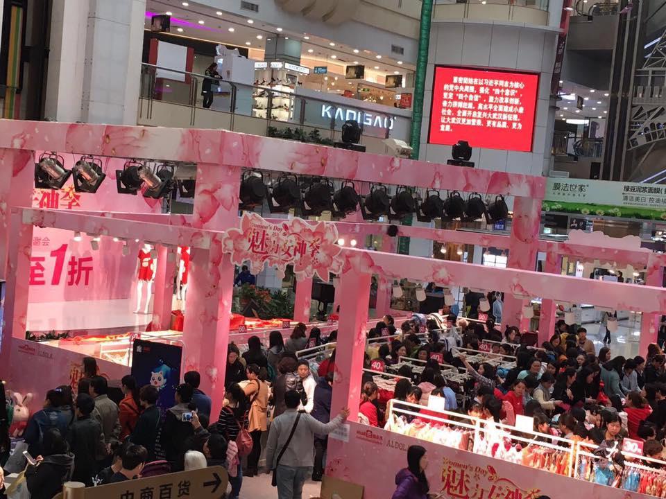 Mall Wuhan