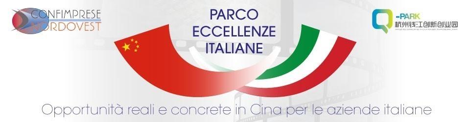 Parco Eccellenze Italiane Logo